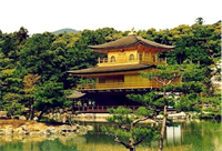 Goldener Pavillion (Kyoto)